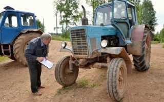 Порядок проведения государственного технического осмотра трактора или самоходной машины