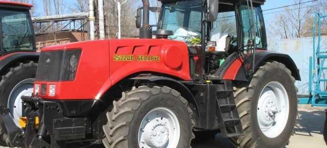 Технические характеристики и особенности трактора Беларус МТЗ 2522