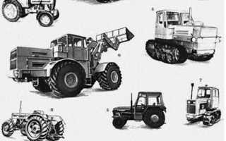 Классификация и виды тракторов