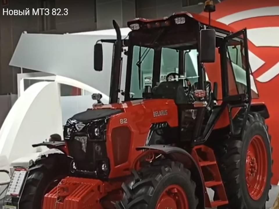 трактор МТЗ 82.3