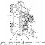 тягово-сцепные устройства для трактора