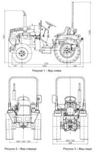 размеры трактора мтз 311